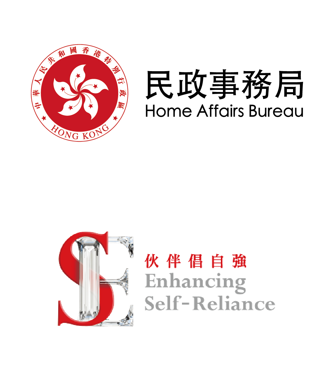 Home Affairs Bureau & Enhancing Self-Reliance